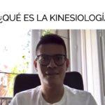 ¿Qué es la #kinesiologia?